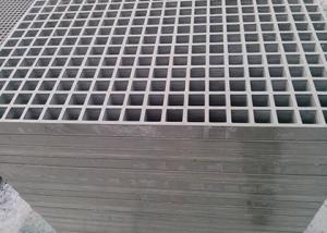 玻璃钢格栅盖板的优点